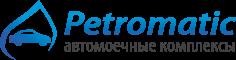 Petromatic - продажа автомоек