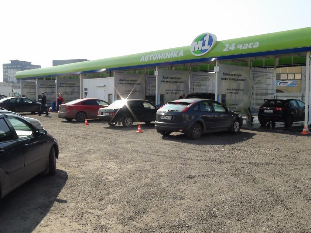 Продажа бизнеса автомойка в волгограде подать объявление / удалить объявлени