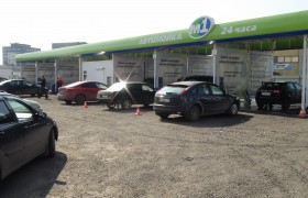 очистные для автомоек, открытие автомойки, мойка самообслуживания