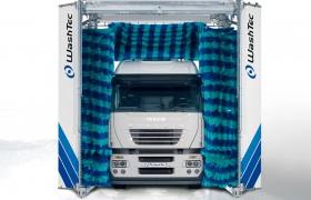 Портальная мойка грузовых автомобилей